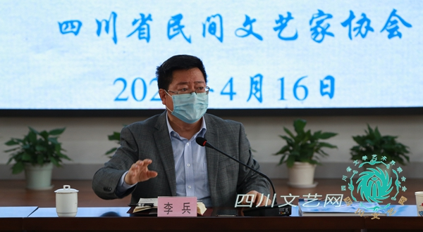 省文联党组副书记、副主席兼秘书长李兵在会上讲话_副本.jpg