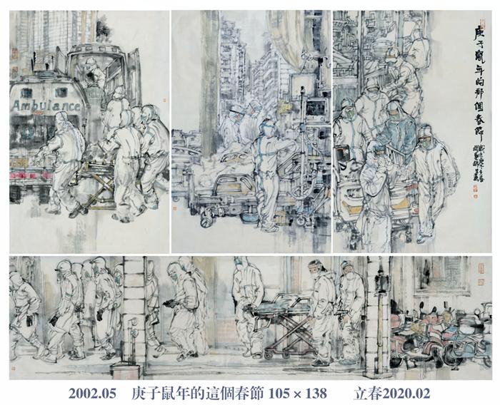 20.钱磊《庚子鼠年的那个春节 》.png