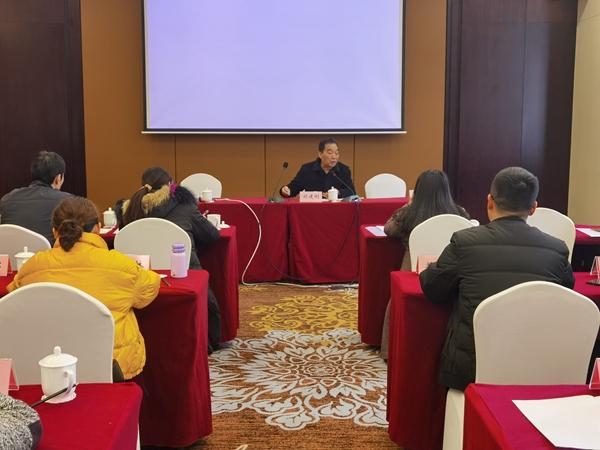 四川省文联系统信息舆情工作培训会在成都举办