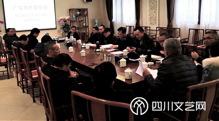 广安市作协召开四届四次全委会暨2020年年会_副本.jpg