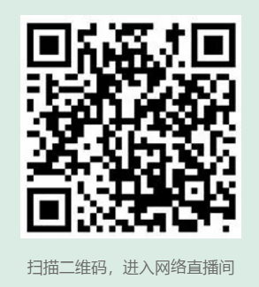 QQ截图20210222165208.png