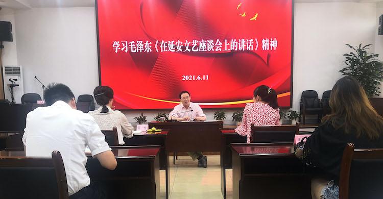 省文联党组成员、机关党委书记江永长讲党课