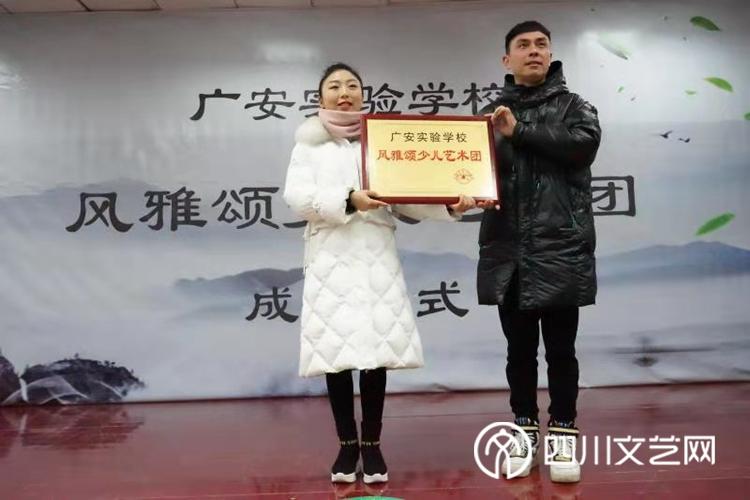 广安实验学校少儿艺术团成立照片2_副本.jpg